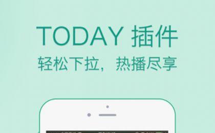爱奇艺播放器app图5