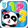 宝宝学数字ios手机版app v8.6