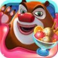 熊出没之天降美食官网安卓版 v1.0