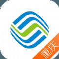 重庆移动掌上营业厅安卓手机版APP v3.5.3
