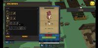 沙盒游戏《石炉》评测:独立开发者的佳作图片3