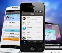 苏宁豆芽app评测:办公管理必备得力助手图片1