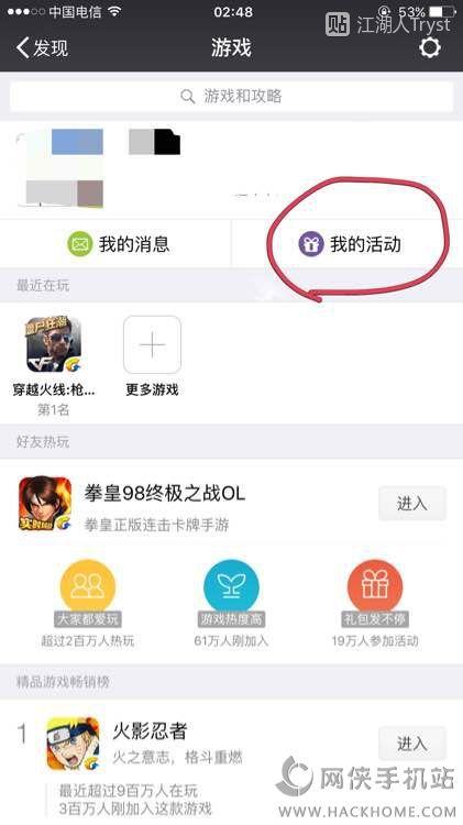 穿越火线枪战王者新年3折购买地址 CF手游春节3折商城分享图片3
