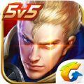 英雄联盟手游安卓版 v1.34.1.23