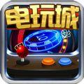 金龙鱼电玩城棋牌官方游戏最新版 v1.0