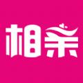 相亲有缘网官方手机版app v2.5.7