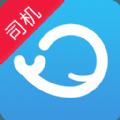 陆鲸司机版下载苹果版app v3.4.1