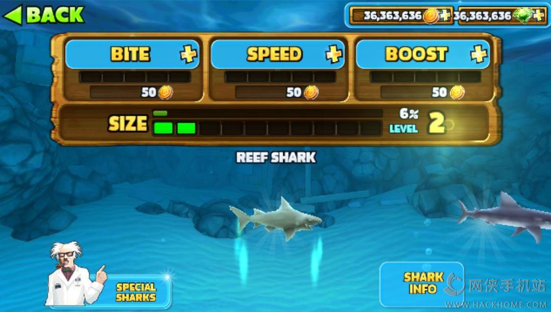 饥饿鲨进化评测:消灭所有的小鱼图片2