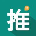 帮推客客户端下载app v2.7.2