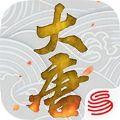 网易代号唐官方网站 v1.1.24