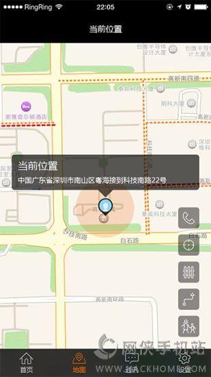 酷派小Q儿童智能手表手机版app下载图3: