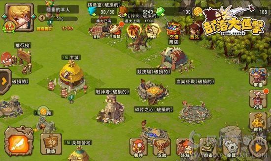 部落大进击游戏官网IOS版图3: