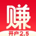 乐赚炒股开户app下载手机版 v3.0.0.15070918
