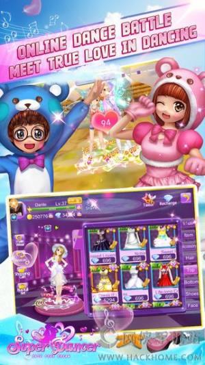 超级舞者手机版图1