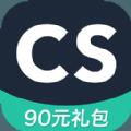 扫描全能王免费版下载 v4.0.0.20160111