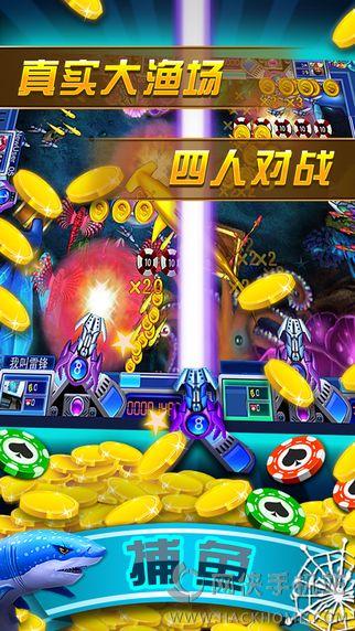 欢乐游戏厅官网安卓版图4: