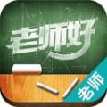 老��好教��版app手�C版下�d v1.0.1