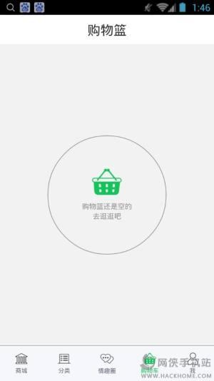 桃花坞有趣商城app图1
