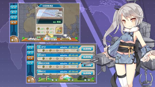 战舰少女R官网ios版图3: