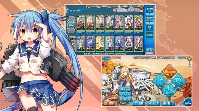 战舰少女R3.6.0反和谐圣诞节最新版本图1: