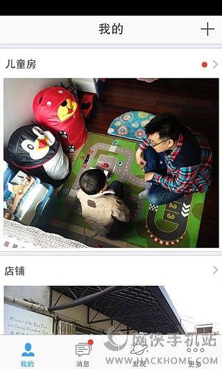 莹石云苹果版官网ios下载app图1: