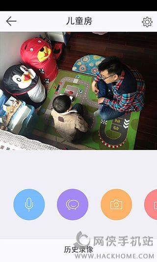 莹石云苹果版官网ios下载app图3: