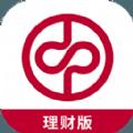 中泰齐富通官方app手机版下载 v1.0.1