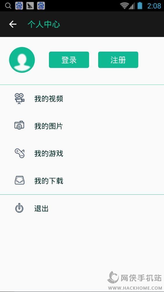 vr秀app下载手机版图1: