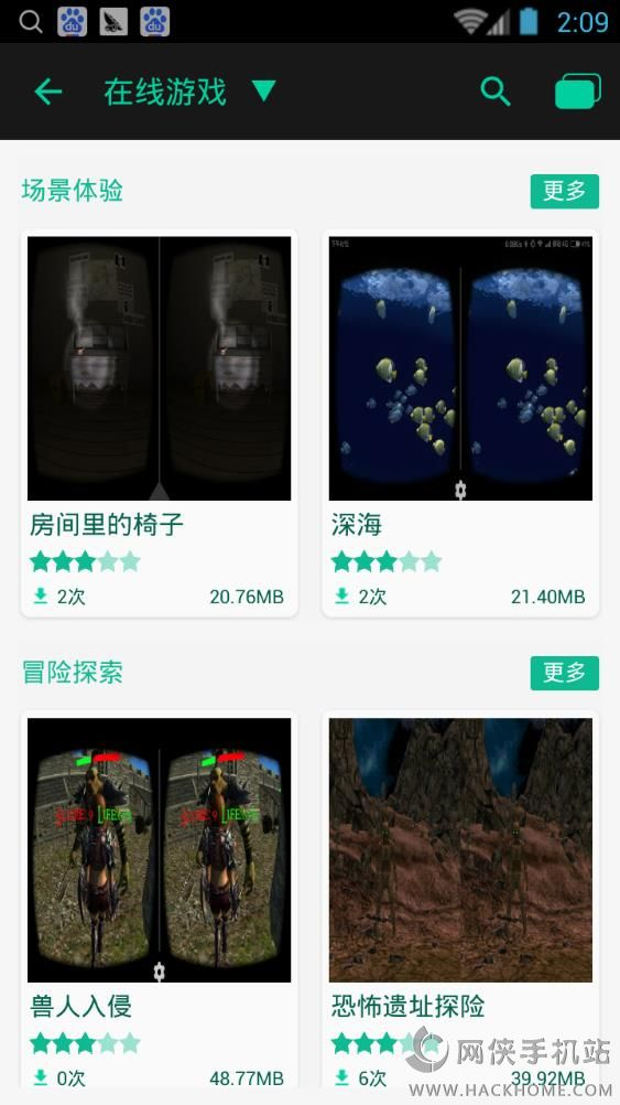 vr秀app下载手机版图3: