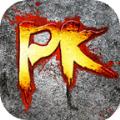 全民PK下载安装