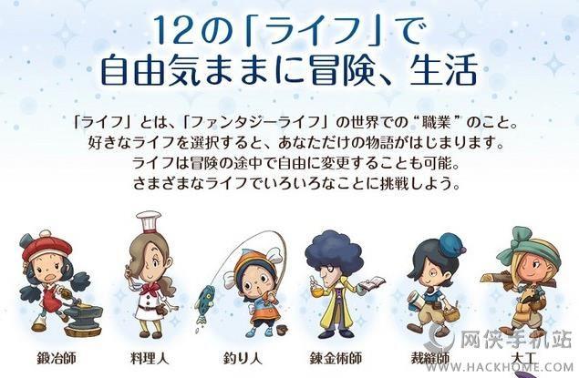 幻想生活2双月与神之村落官网安卓版图4: