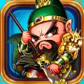 三国霸业手机游戏官方版 v1.5.4