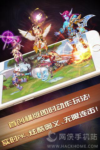 炫斗神官网安卓版图1: