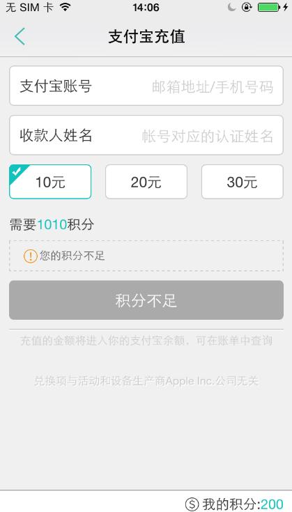 小鱼赚钱app评测:边玩边赚钱的神器[多图]