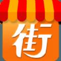 民心商街app下载手机版 v4.8.0