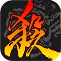 三国杀3.2官网IOS版 v3.9.8.5