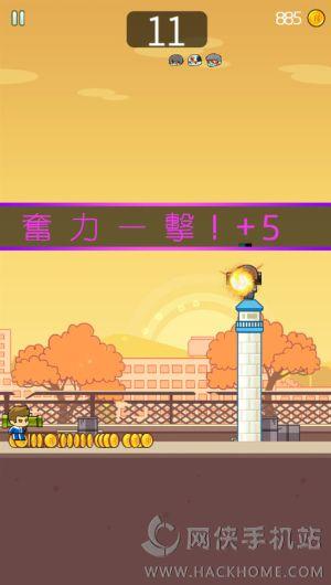 Kill Master SAGA官网ios苹果版图3:
