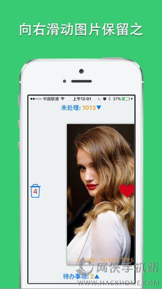 照片视频清理大师app官方下载手机版图1: