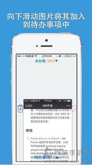 照片视频清理大师app官方下载手机版图3: