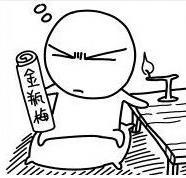 yangwei