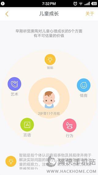 牛听听熏听官网app软件下载图1: