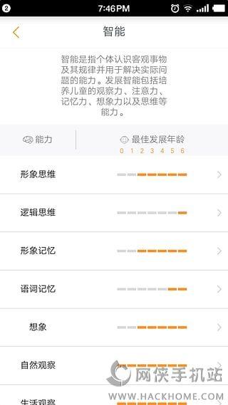 牛听听熏听官网app软件下载图3: