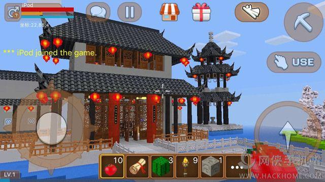 我的方块奇迹2游戏安卓手机版图4:
