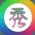 视频壁纸来电秀app下载手机版 v1.0.2