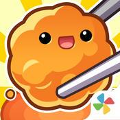 火锅达人官方下载安卓版 v1.0