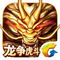 六龙争霸3d青冥剑气青冥宝剑特别版 v1.1.56