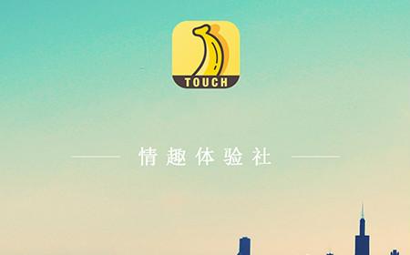 情趣app大全