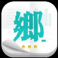 乡民晚报软件官方APP下载 v6.0.2