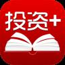 投资+app下载官网手机版 v1.0