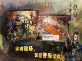 圣三国魏传专业版内购安卓破解版 v1.4.0552